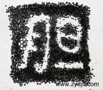 胆结石吃什么药,胆结石的治疗, www.zydjs.com